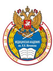 СПб ГМА имени И.И.Мечникова