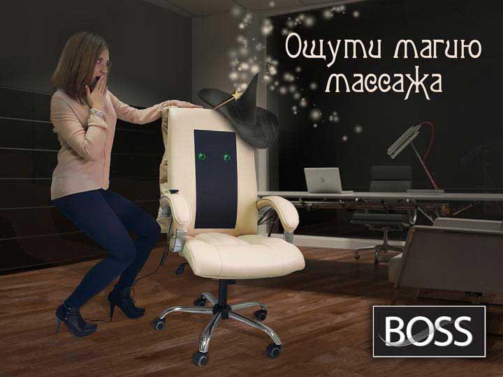 Офисное массажное кресло EGO BOSS EG1001 в комплектации LUX (цвет Антрацит )